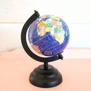 Skye Globe Rental